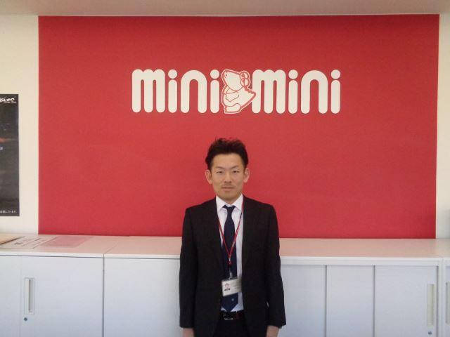 ミニミニ八田店スタッフ