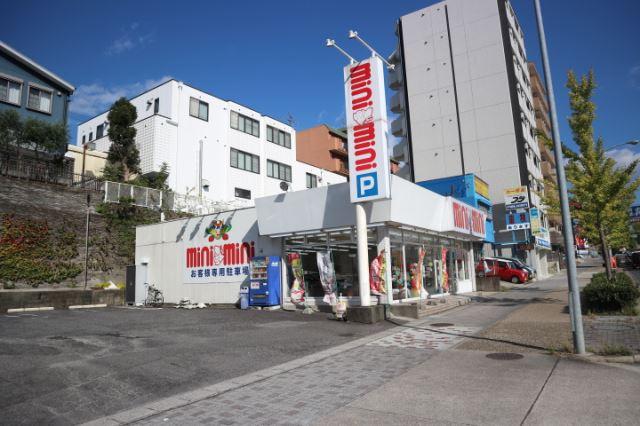 ミニミニ藤ヶ丘南・長久手店