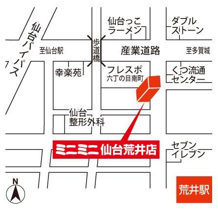 ミニミニ仙台荒井店の地図