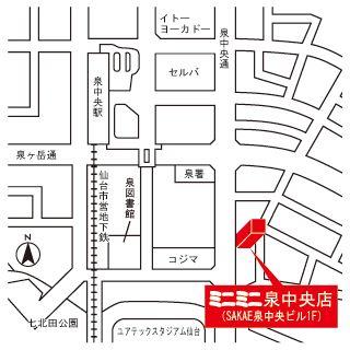 ミニミニ泉中央店の地図