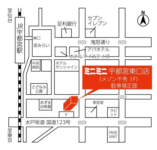 ミニミニ宇都宮東口店の地図