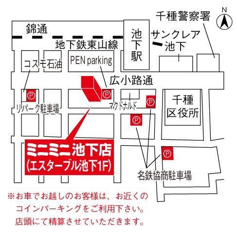 ミニミニ池下店の地図