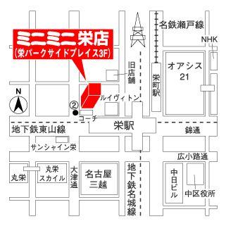 ミニミニ栄店の地図