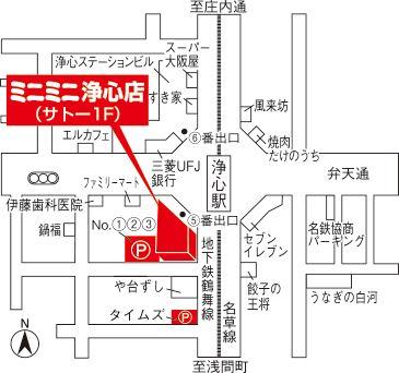 ミニミニ浄心店の地図