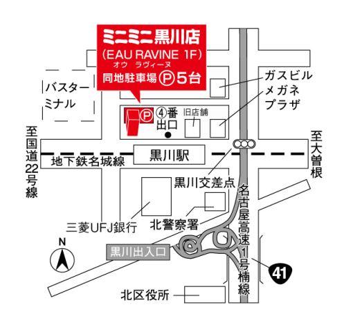 ミニミニ黒川店の地図