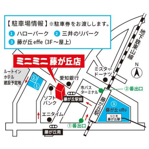 ミニミニ藤が丘店の地図