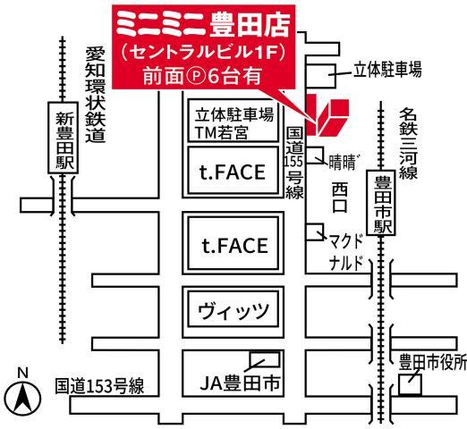 ミニミニ豊田店の地図