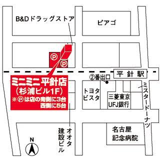 ミニミニ平針店の地図