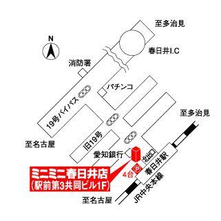 ミニミニ春日井店の地図
