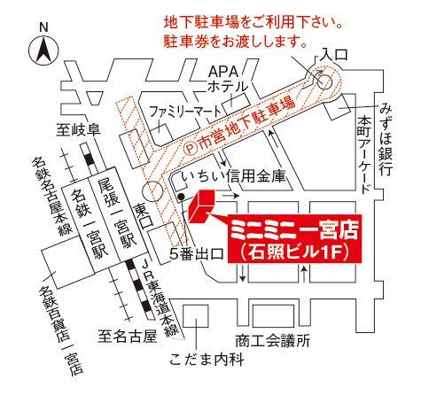 ミニミニ一宮店の地図