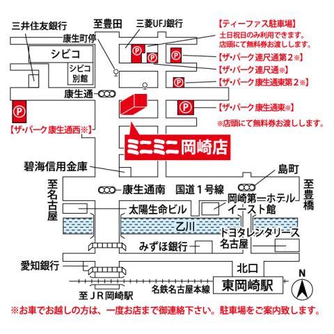 ミニミニ岡崎店の地図