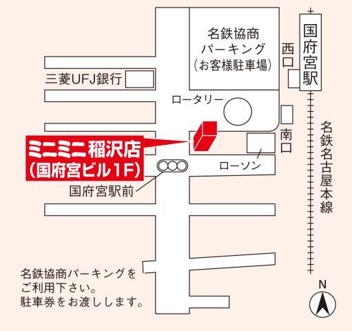 ミニミニ稲沢店の地図