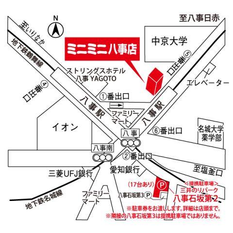 ミニミニ八事店の地図