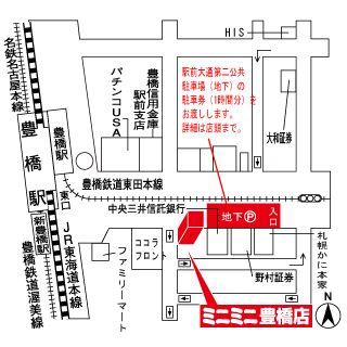ミニミニ豊橋店の地図