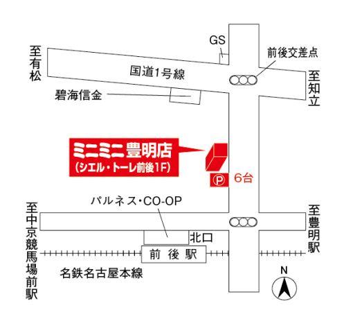 ミニミニ豊明店の地図