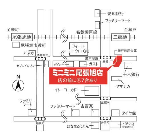 ミニミニ尾張旭店の地図