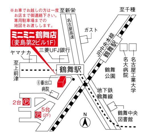 ミニミニ鶴舞店の地図