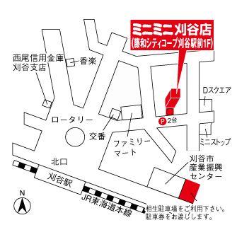 ミニミニ刈谷店の地図