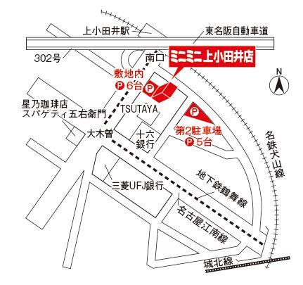 ミニミニ上小田井店の地図