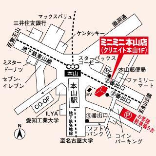 ミニミニ本山店の地図