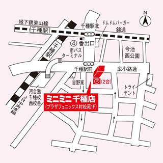 ミニミニ千種店の地図