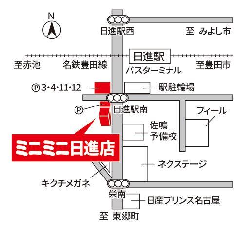 ミニミニ日進店の地図