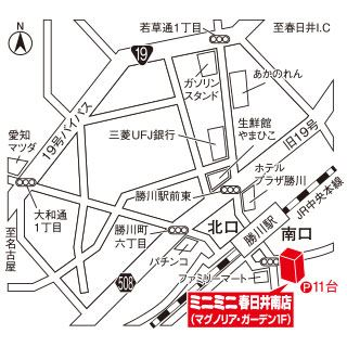 ミニミニ春日井南店の地図
