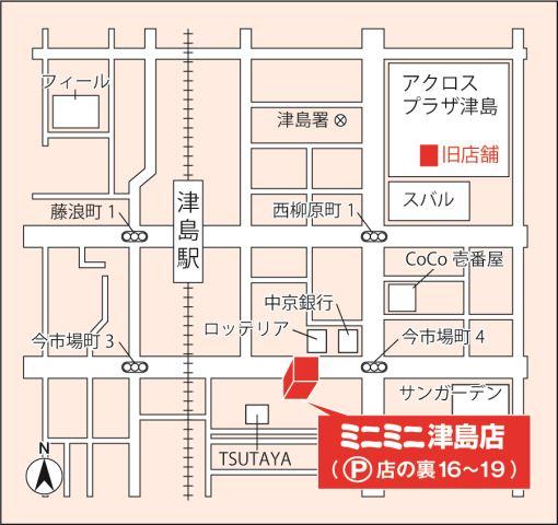 ミニミニ津島店の地図