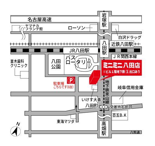 ミニミニ八田店の地図