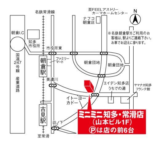 ミニミニ知多・常滑店の地図