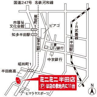 ミニミニ半田店の地図
