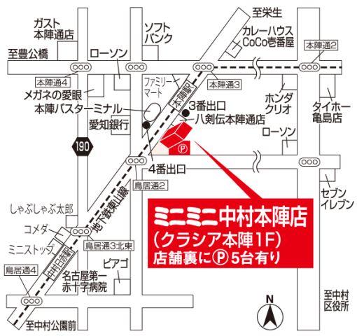 ミニミニ中村本陣店の地図