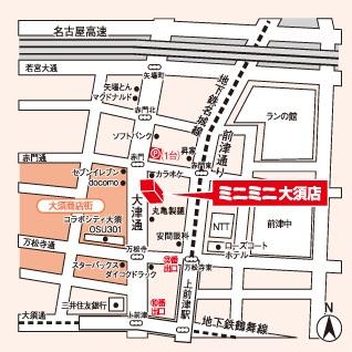 ミニミニ大須店の地図