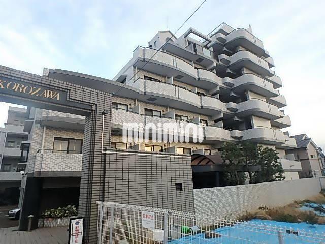 西武池袋・豊島線 西所沢駅(徒歩15分)