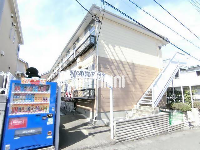 京浜東北・根岸線 大宮駅(バス12分 ・南中野停、 徒歩4分)