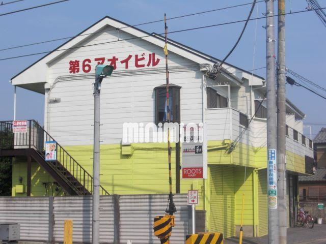 東武野田線 八木崎駅(徒歩2分)
