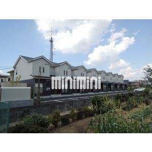 京浜東北・根岸線 大宮駅(徒歩34分)