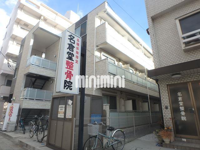 埼京線 戸田公園駅(徒歩23分)