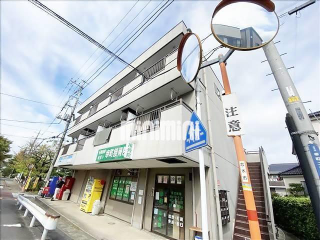 東武東上線 みずほ台駅(徒歩28分)