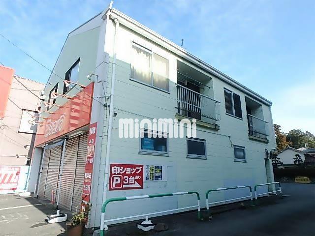 西武池袋・豊島線 入間市駅(徒歩11分)