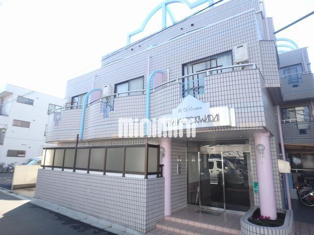 東武東上線 ときわ台駅(徒歩15分)