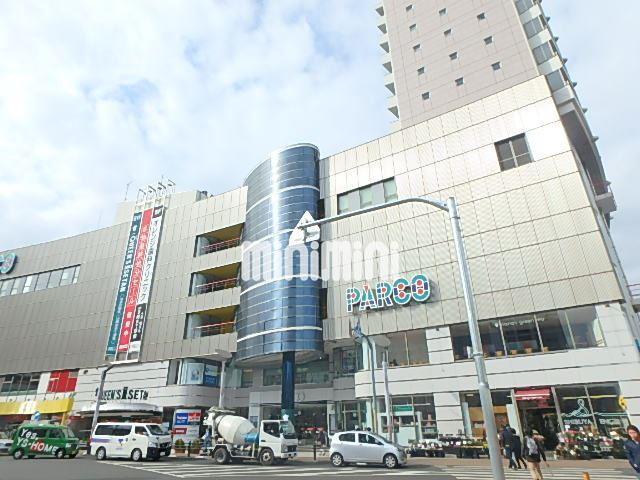 西武池袋・豊島線 ひばりケ丘駅(徒歩1分)