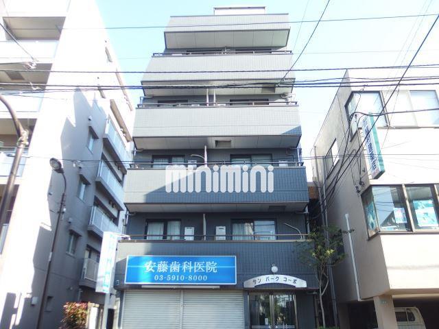 中央本線 吉祥寺駅(バス34分 ・石神井公園駅北口停、 徒歩4分)