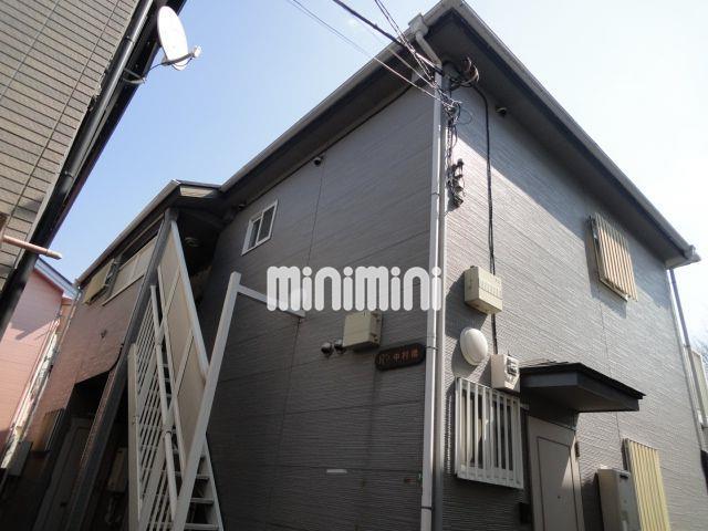 西武池袋・豊島線 中村橋駅(徒歩5分)