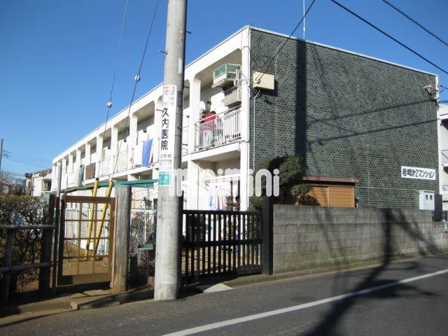 岩崎第2マンション