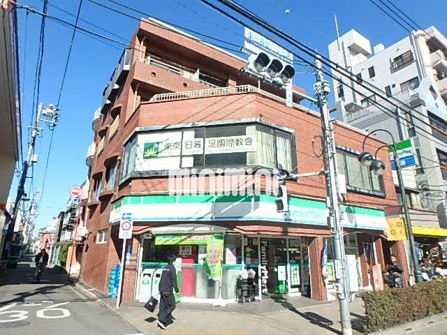 山手線 日暮里駅(徒歩7分)