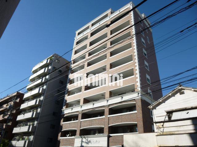 山手線 日暮里駅(徒歩17分)、京浜東北・根岸線 日暮里駅(徒歩17分)