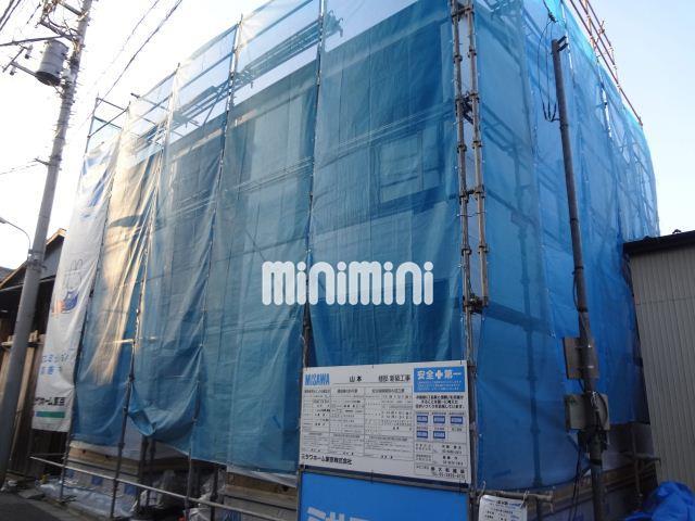 山手線 西日暮里駅(徒歩32分)