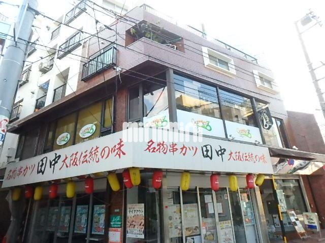 都営地下鉄大江戸線 新江古田駅(徒歩10分)