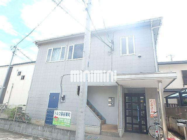 西武新宿線 東伏見駅(徒歩30分)